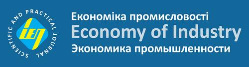 Economy of Industry